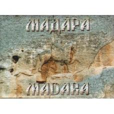 Мадара