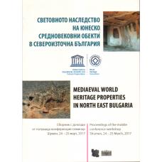 Световното наследство на ЮНЕСКО. Средновековни обекти  в Североизточна България