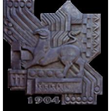 """Къща музей """"Панайот Волов"""" – 3 лева, редовен билет"""